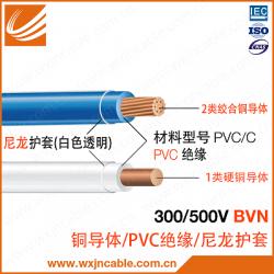 BVN 300V/500V 结构平面图 铜导体PVC聚氯乙烯绝缘尼龙护套电线 无锡江南电缆有限公司 江苏省无锡宜兴电缆厂家