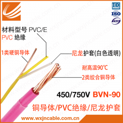 BVN-90 450V/750V 铜导体PVC聚氯乙烯绝缘耐高温尼龙护套电线 无锡江南电缆有限公司 江苏省无锡宜兴电缆厂家