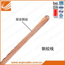 铜绞线 TJ 硬铜绞线 裸导线 无锡江南电缆有限公司 江苏省无锡宜兴电缆厂家 出口品质