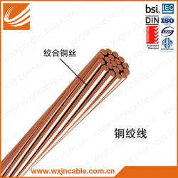 铜绞线 TJ 结构图 硬铜绞线 裸导线 无锡江南电缆有限公司 江苏省无锡宜兴电缆厂家 出口品质