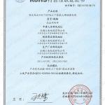 450-750V 聚氯乙烯绝缘电线 布电线 ROHS环保标准 无锡江南电缆有限公司 01