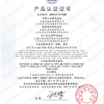CQC阻燃布电线 450V-750V 聚氯乙烯绝缘电线 BV BVV RVV等系列 国家标准 IEC国际标准 无锡江南电缆有限公司