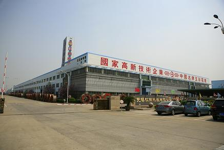 Eastern Factory