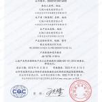 RE RES 300V 橡皮绝缘编织软线 CCC强制认证 无锡江南电缆有限公司