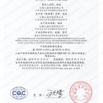RVP RVVP聚氯乙烯绝缘安装用屏蔽电线 CCC强制认证 无锡江南电缆有限公司