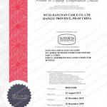 SANS 1418 SABS 南非认证 ABC架空绝缘电缆 无锡江南电缆有限公司