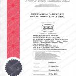 SANS 1507 SABS 南非认证 绝缘电线电缆 无锡江南电缆有限公司