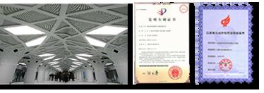 鸟巢 BT地铁支线电线电缆项目